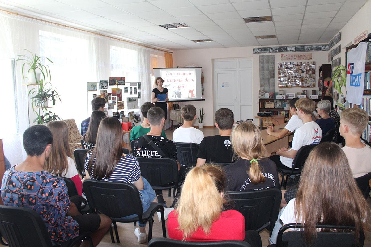 Информационный час, посвященный 80-летию начала Великой Отечественной войны, состоялся в Славяносербске