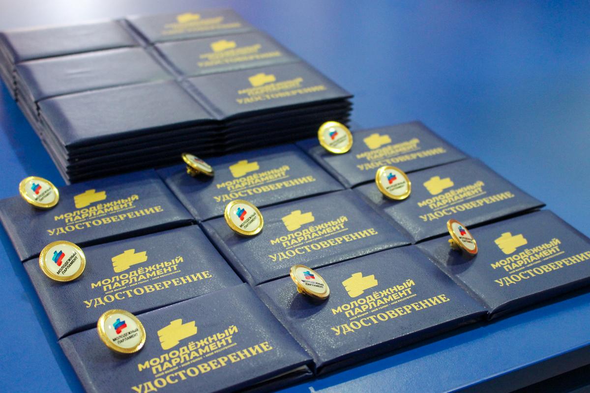 На пленарном заседании Молодёжного парламента ЛНР депутаты избрали председателей комиссий и получили удостоверения 3
