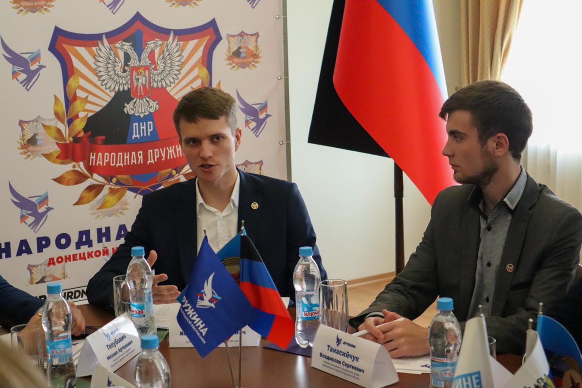 Проекты «Дружина» ЛНР и «Народная Дружина» ДНР провели круглый стол и подписали соглашение о сотрудничестве 2