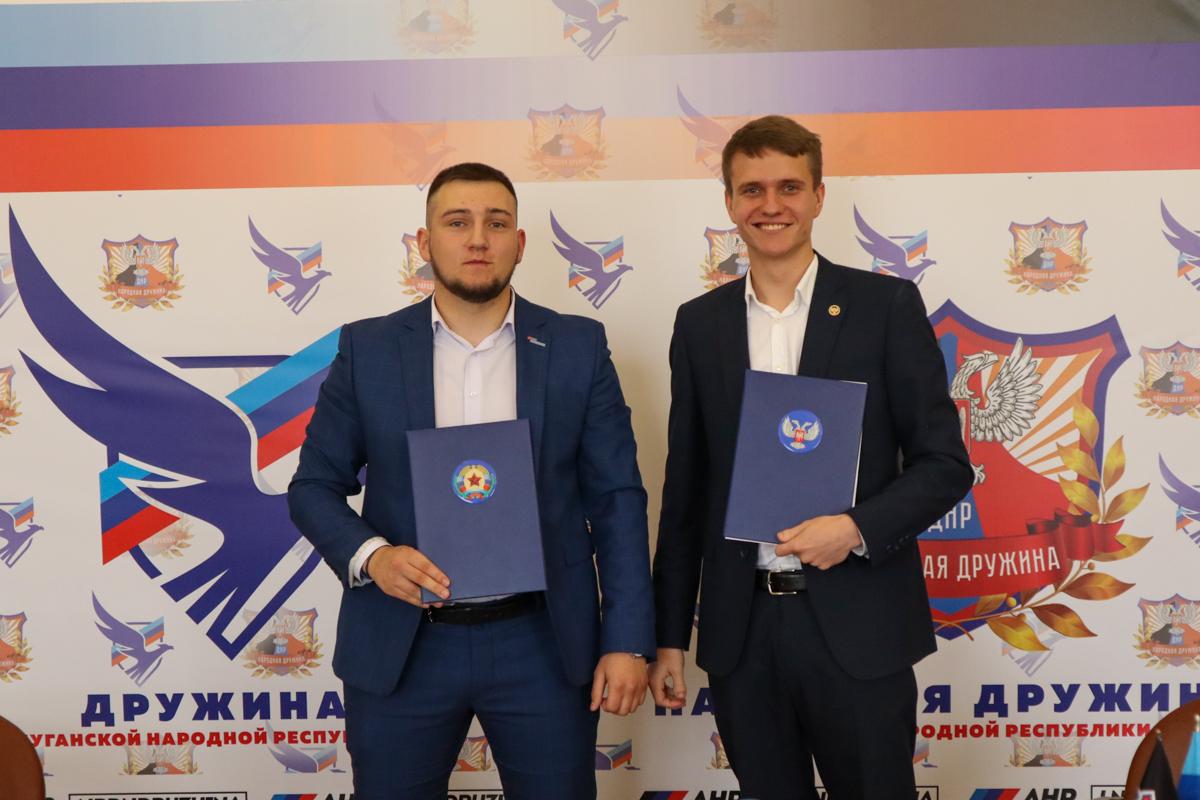 Проекты «Дружина» ЛНР и «Народная Дружина» ДНР провели круглый стол и подписали соглашение о сотрудничестве 1