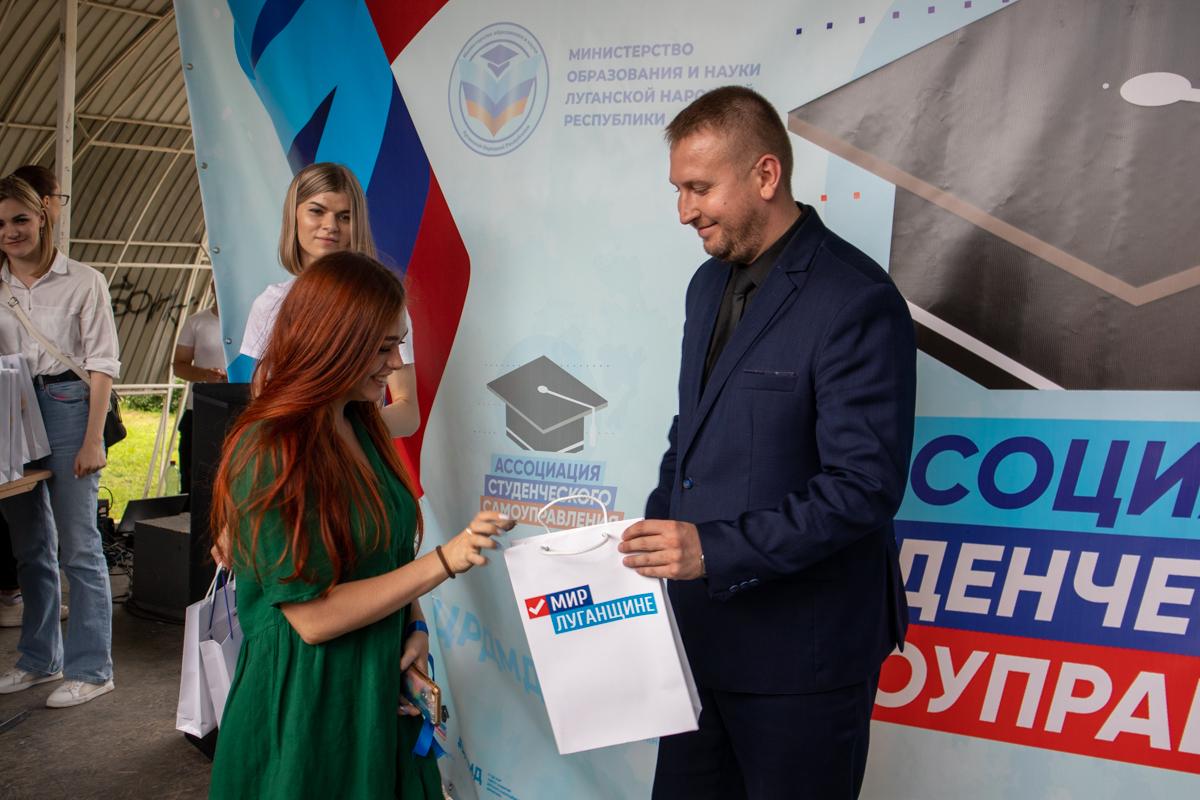 В Луганске состоялся студенческий фестиваль #СтудFest 5