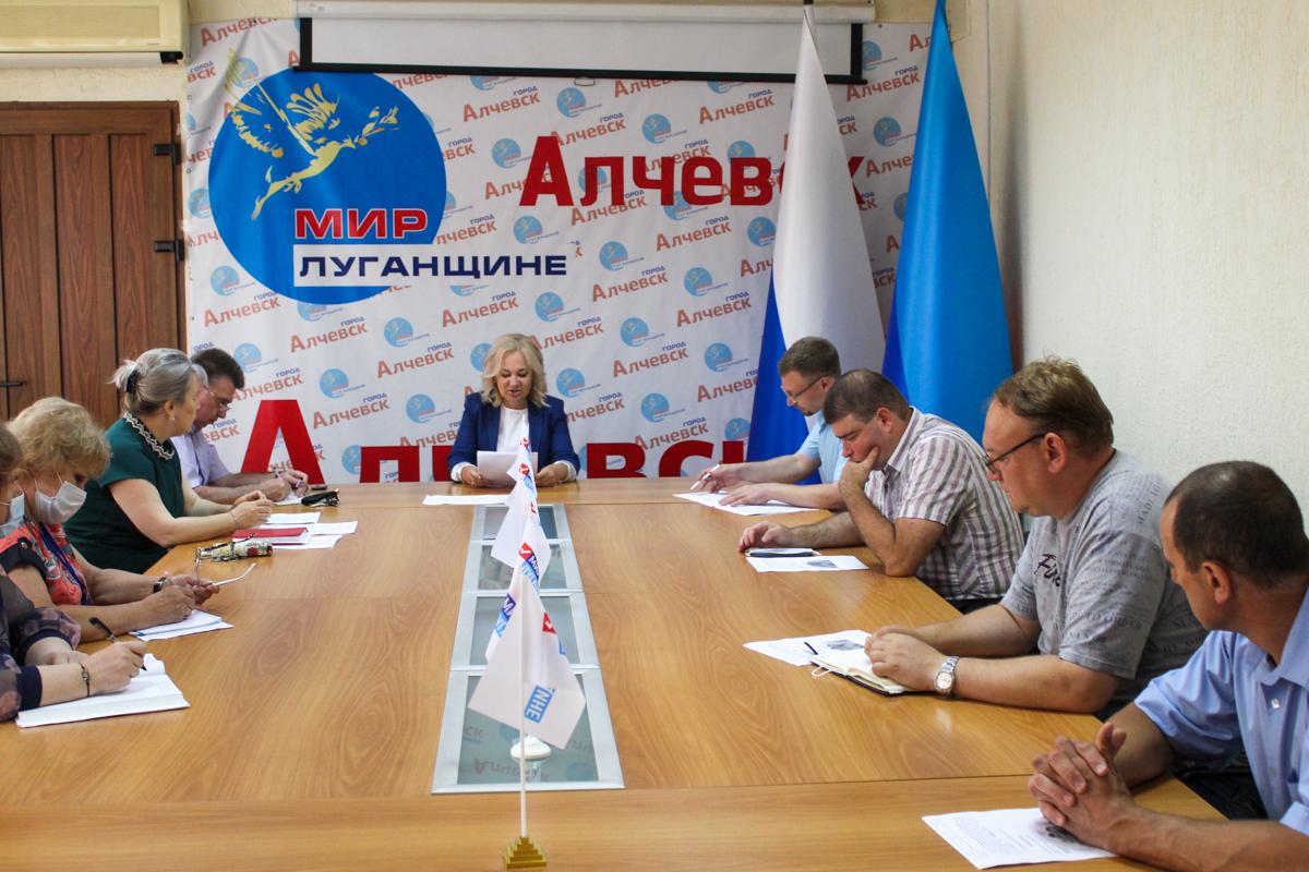 Заседание Совета теротделения ОД «Мир Луганщине» провели в Алчевске