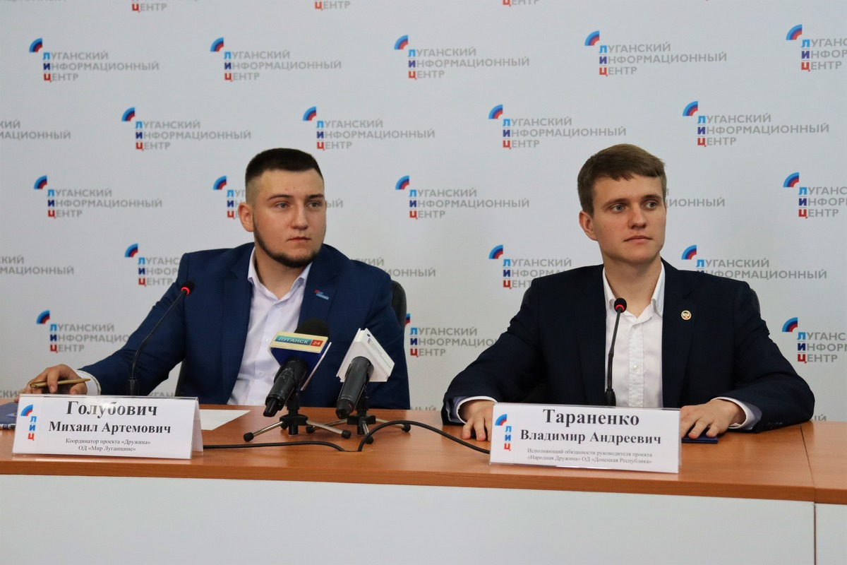 Договор о сотрудничестве подписали представители проектов «Дружина» ЛНР и «Народная Дружина» ДНР