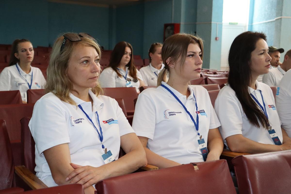 Заключительный день образовательного форума «Политический лидер» прошёл в «Королевских скалах» 4