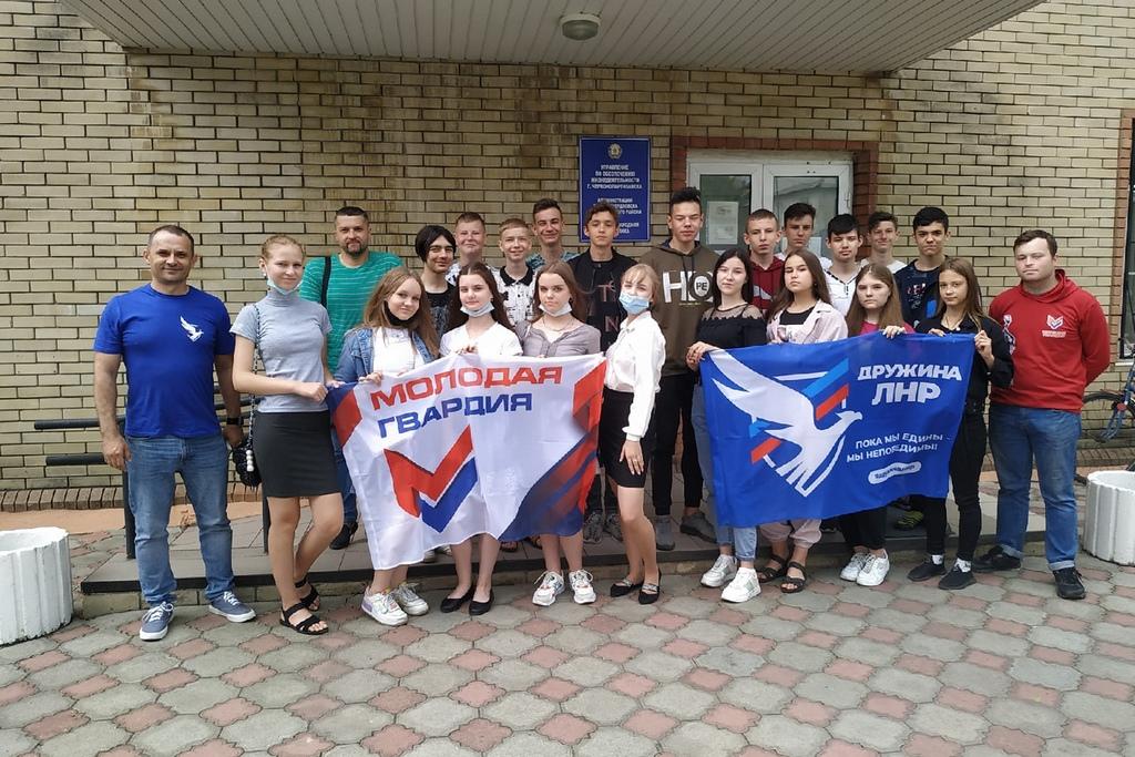 Координаторы проектов «Молодая Гвардия» и «Дружина» ОД «Мир Луганщине» встретились с молодежью в Червонопартизанске 1