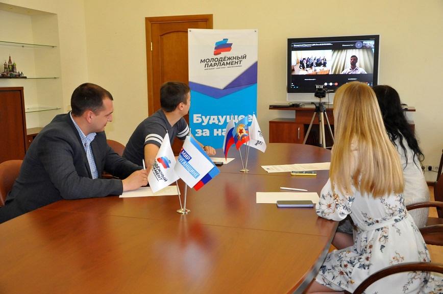 Молодые парламентарии из России и Республик Донбасса встретились онлайн 1