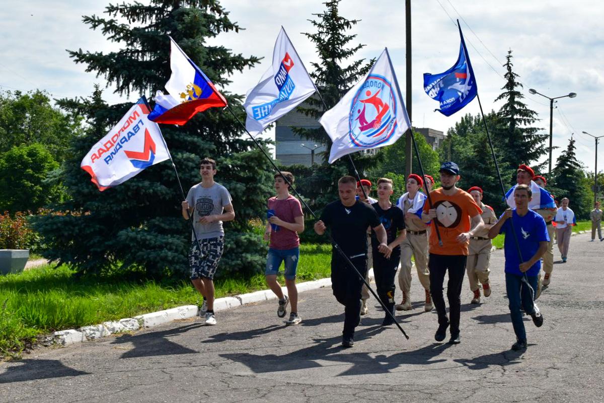 Активисты ОД «Мир Луганщине» провели акции и мероприятия ко Дню России 14