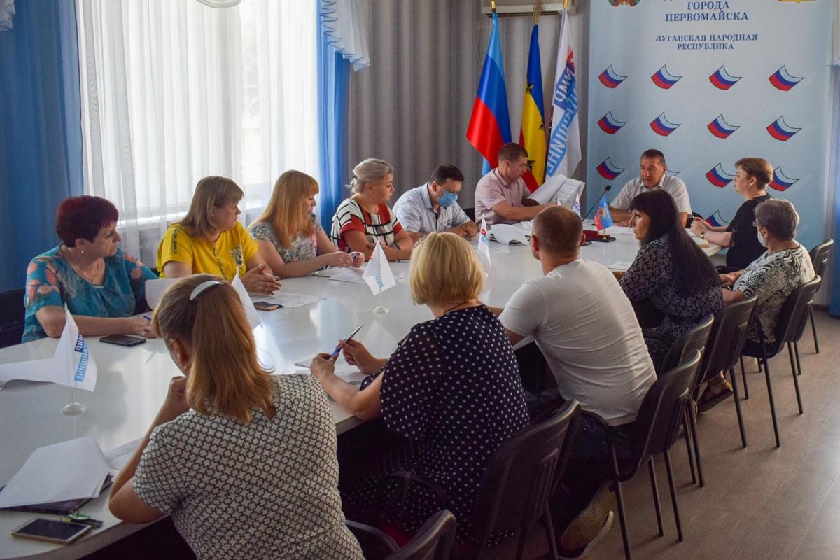 В Первомайске провели расширенное заседание Совета теротделения ОД «Мир Луганщине»