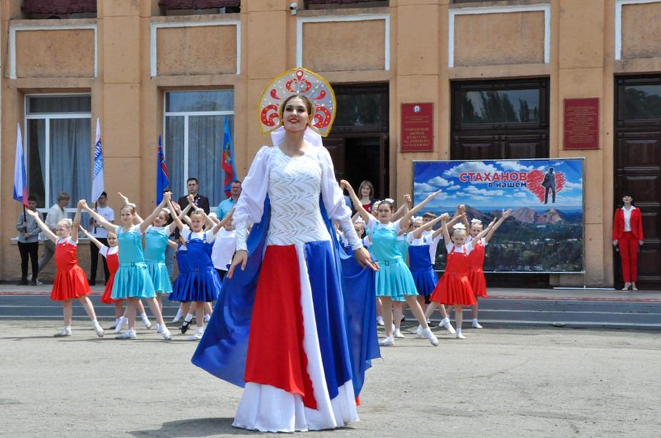 Акцию «Слава тебе, Россия!» провели в Стаханове
