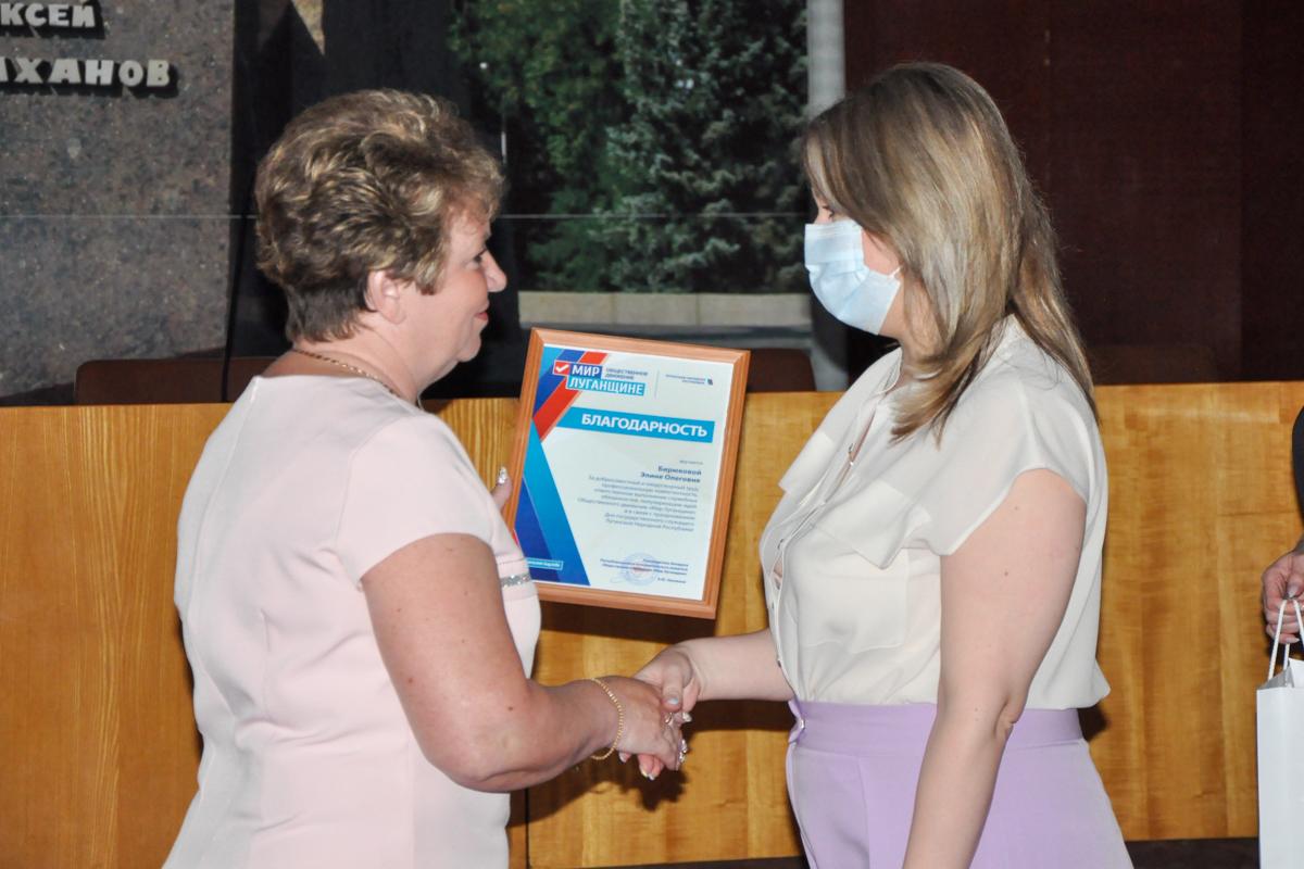 Государственных служащих Стаханова поздравили с профессиональным праздником