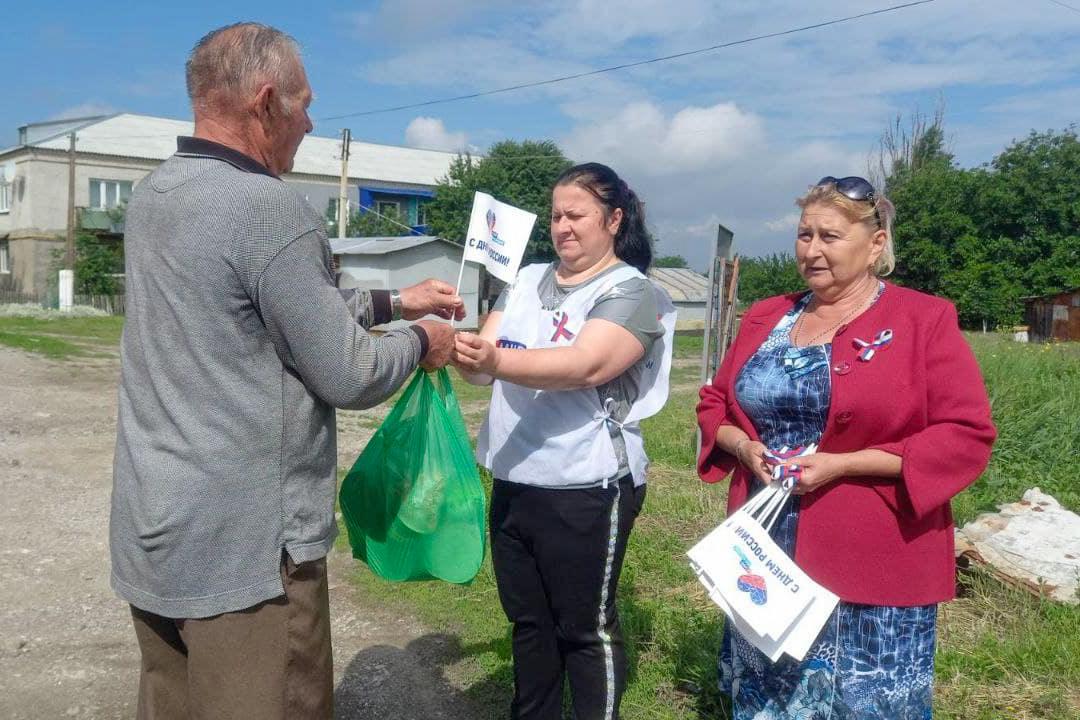 Активисты ОД «Мир Луганщине» провели акции и мероприятия ко Дню России 13