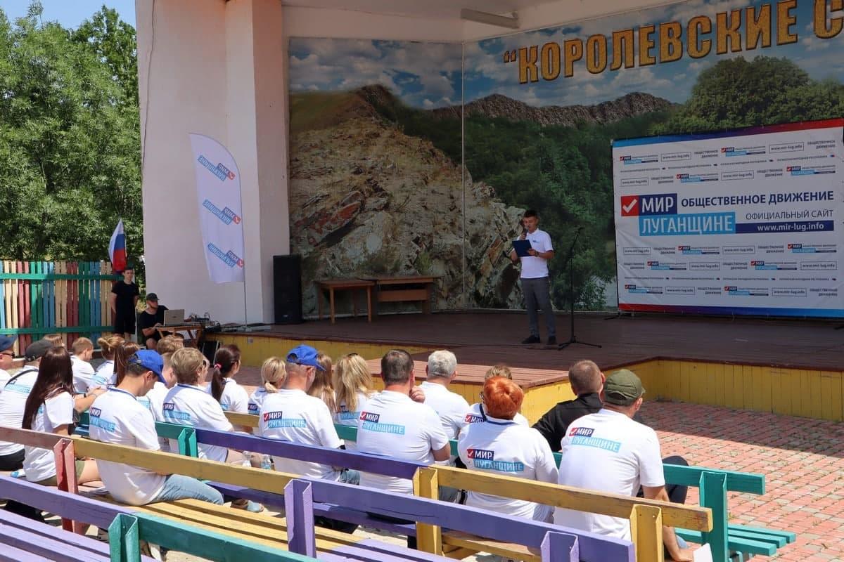 Образовательный форум «Политический лидер» стартовал в ЛНР 1