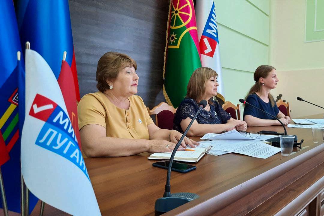 В Антраците состоялось заседание Совета теротделения ОД «Мир Луганщине»