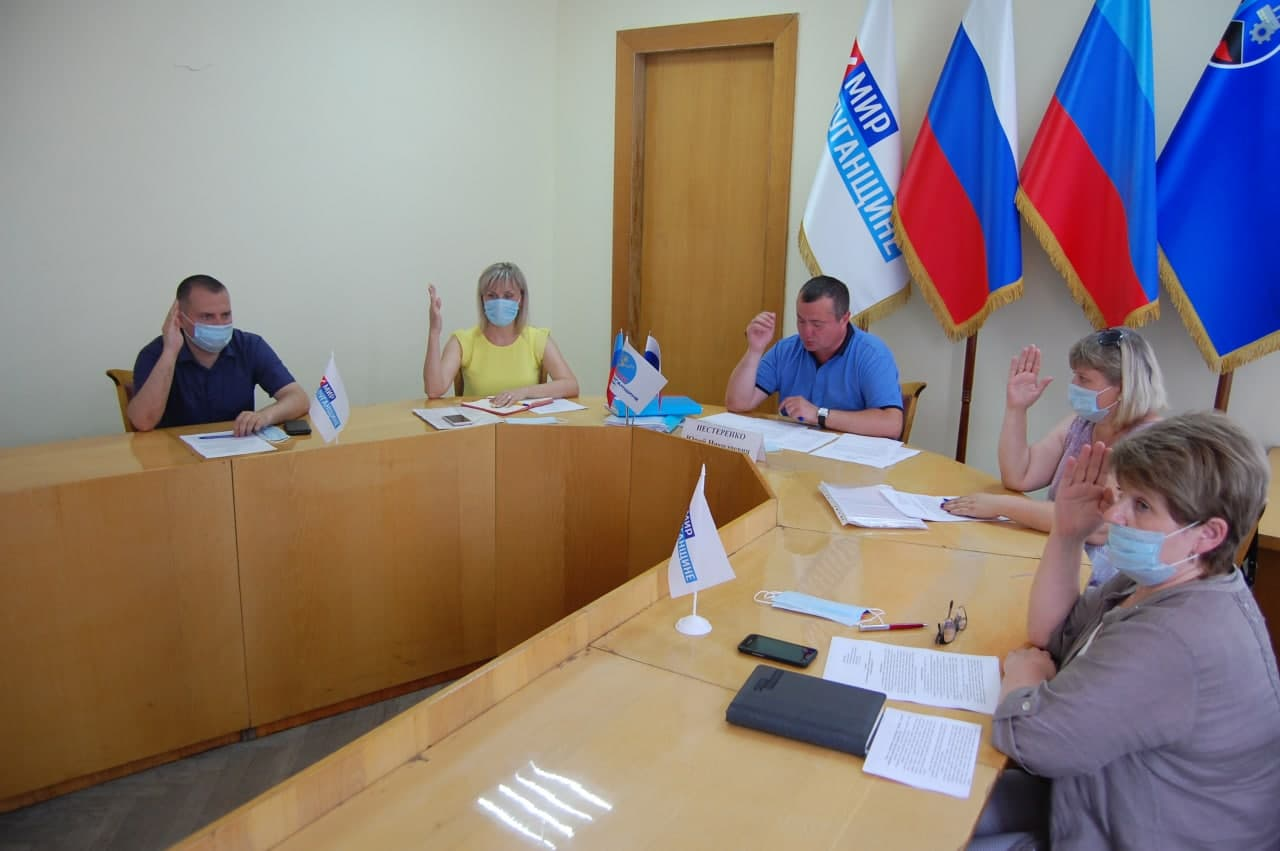 В Стаханове состоялось расширенное заседание Совета теротделения ОД «Мир Луганщине»3