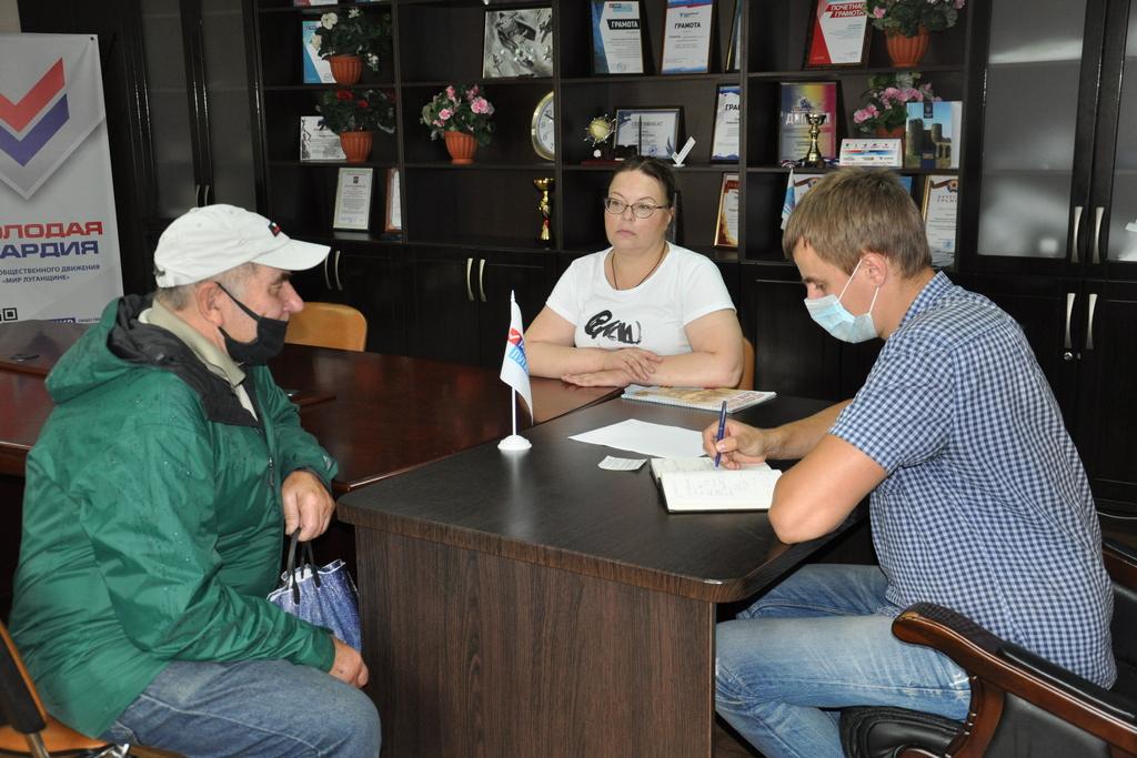 Помощник депутата Константина Скрыпника в Свердловске провел прием граждан 1