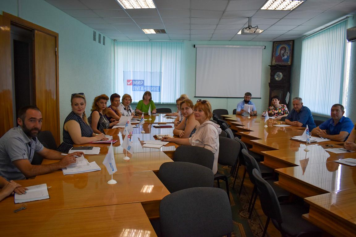 Представители Брянковского теротделения ОД «Мир Луганщине» провели заседание