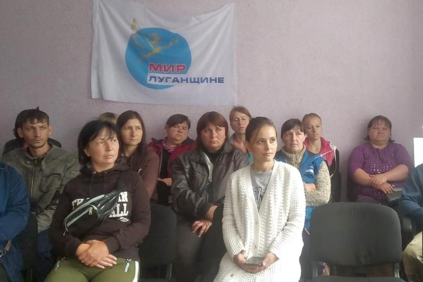 В Антрацитовском районе состоялась встреча активистов Нижненагольчикского первичного отделения ОД «Мир Луганщине» 1