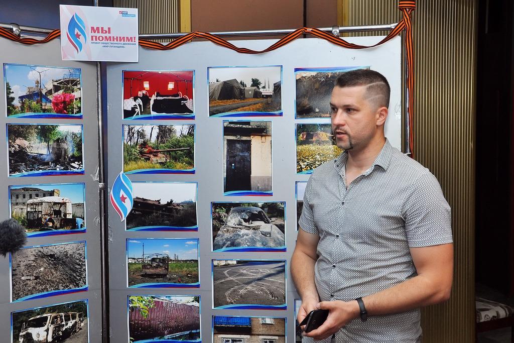 В Свердловске открылась персональная фотовыставка «Осколки военного лета» активиста ОД «Мир Луганщине» 1