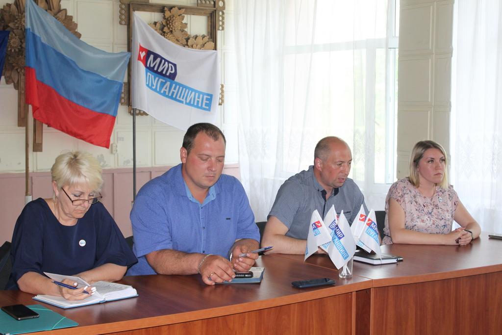 Встреча активистов ОД «Мир Луганщине» прошла в Металлисте 1