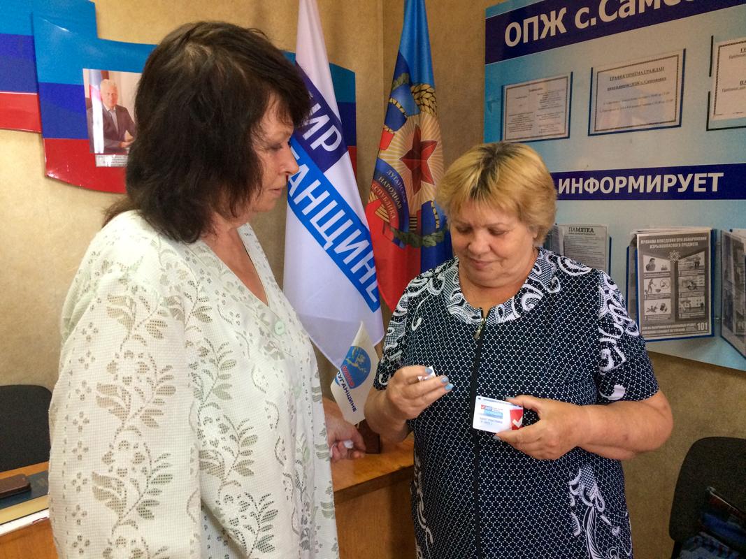 В селе Самсоновка прошла встреча активистов проекта «Забота о ветеранах»