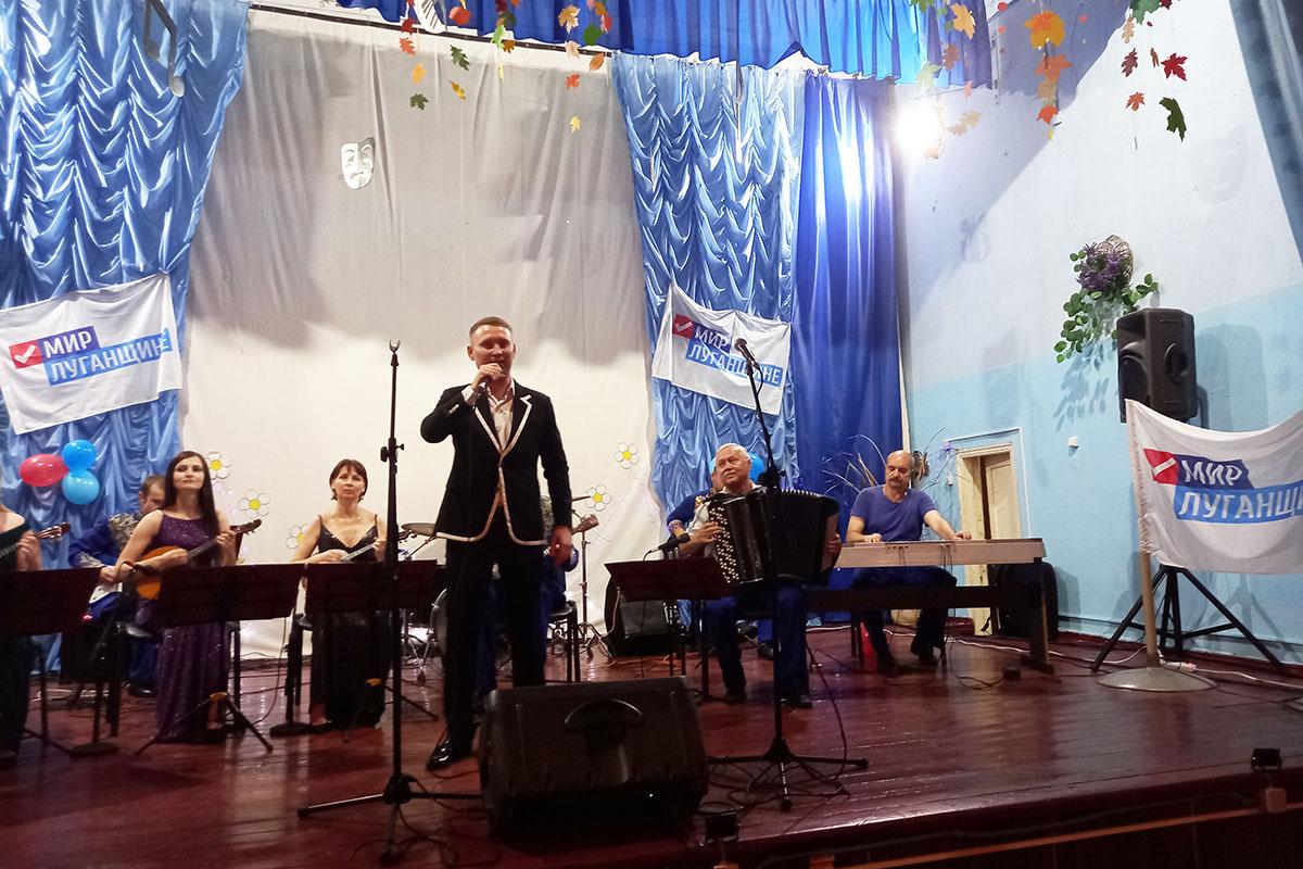 Для жителей прифронтового поселка Южная Ломоватка состоялся концерт