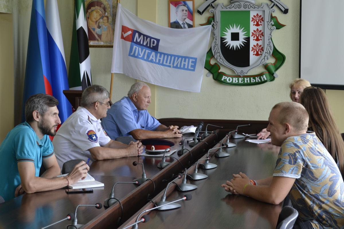 В Ровеньках состоялась встреча с молодежью «Для Родины своей ни сил, ни жизни не жалей!» 1