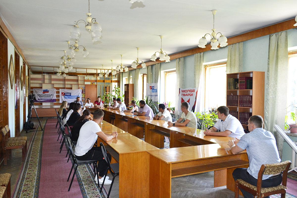 Круглый стол «Семья и семейные ценности» состоялся в городе Ровеньки