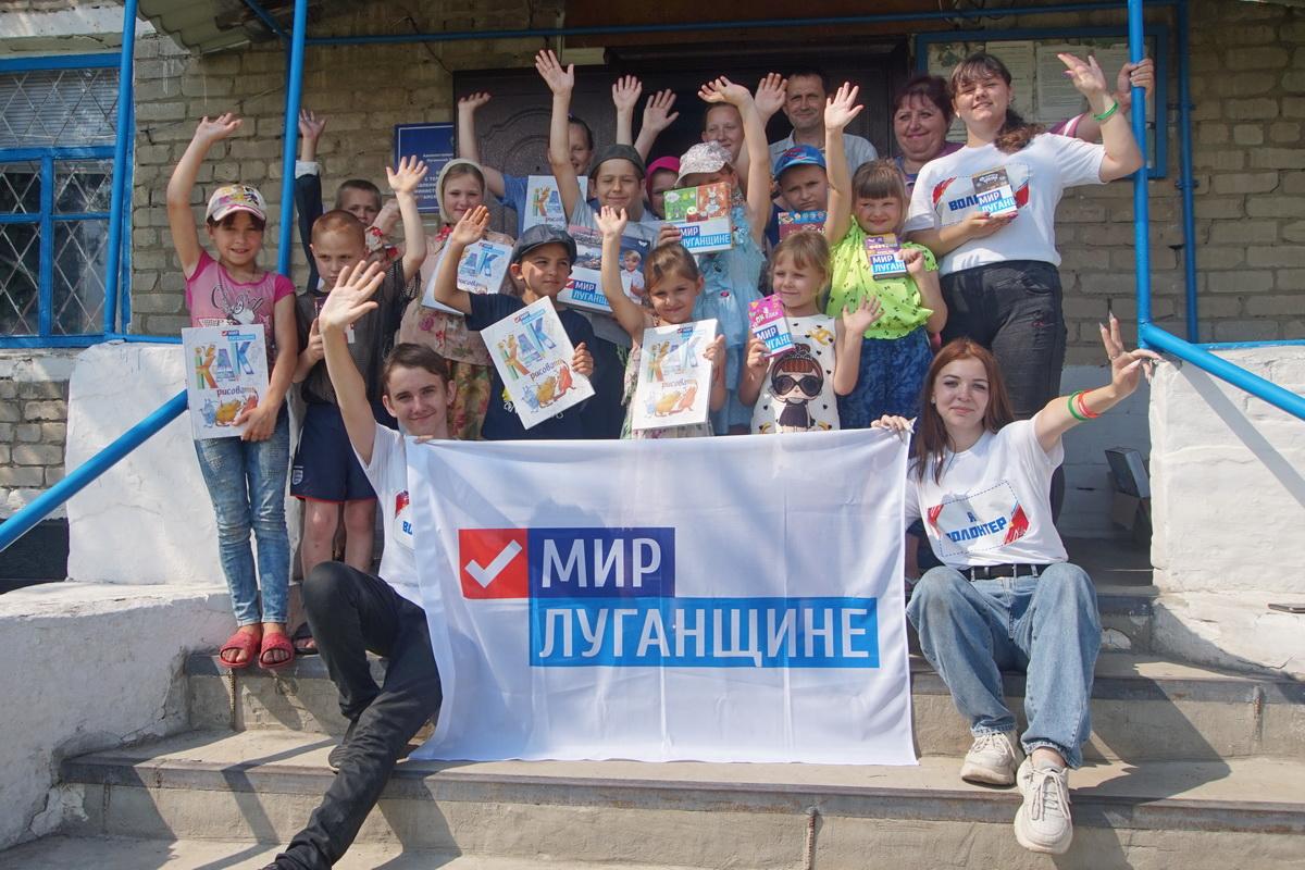 Волонтёры передали настольные игры для детей из отдалённых сёл Лутугинского района