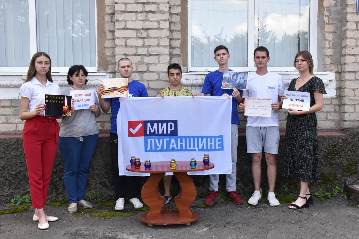 В городах и районах ЛНР почтили память жертв авиаударов по станциям Старая и Новая Кондрашевская 3