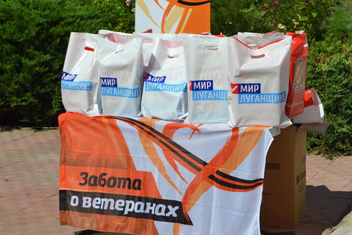 В Луганске почтили память погибших от обстрелов ВСУ подопечных гериатрического интерната 8