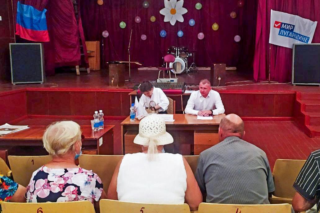 Депутат Дмитрий Голда провёл встречу с жителями жилого массива Сабовка города Брянки
