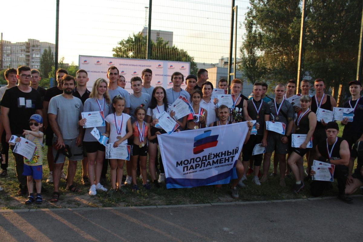 В Луганске состоялся спортивный фестиваль «Здоровая нация» 1