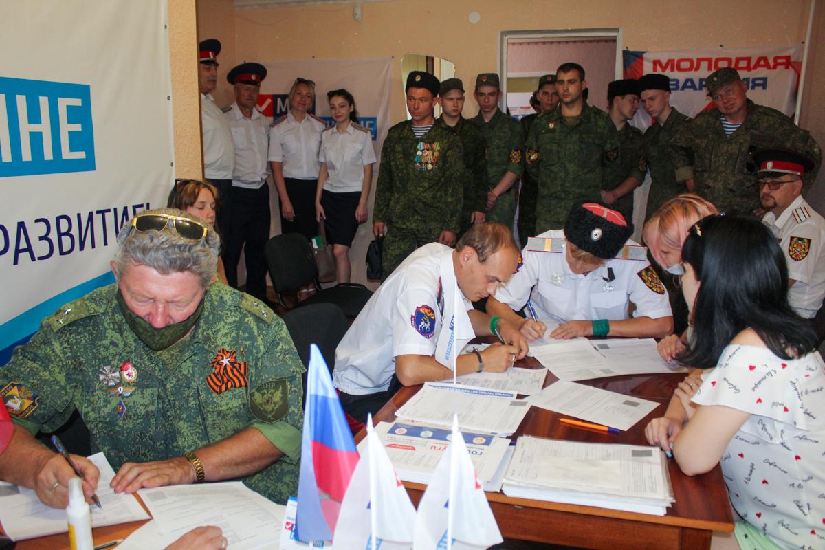 Представителей казачества в Алчевске проконсультировали о получении СНИЛС и регистрации на сайте «Госуслуги» РФ 2