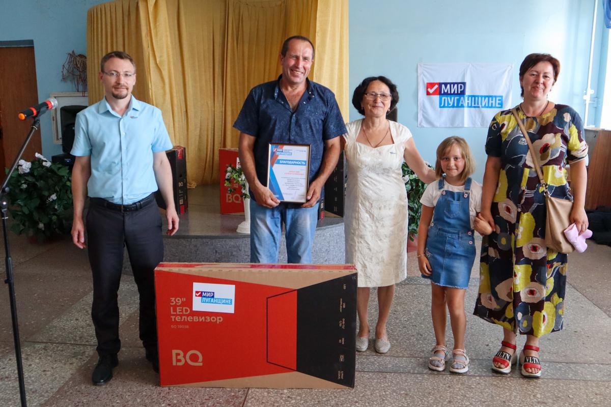 С Днём металлурга поздравили работников алчевского металлургического комбината