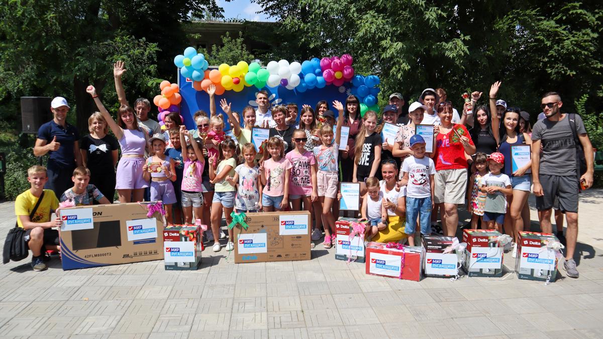 В Луганске состоялся финал конкурса «Моя счастливая семья»