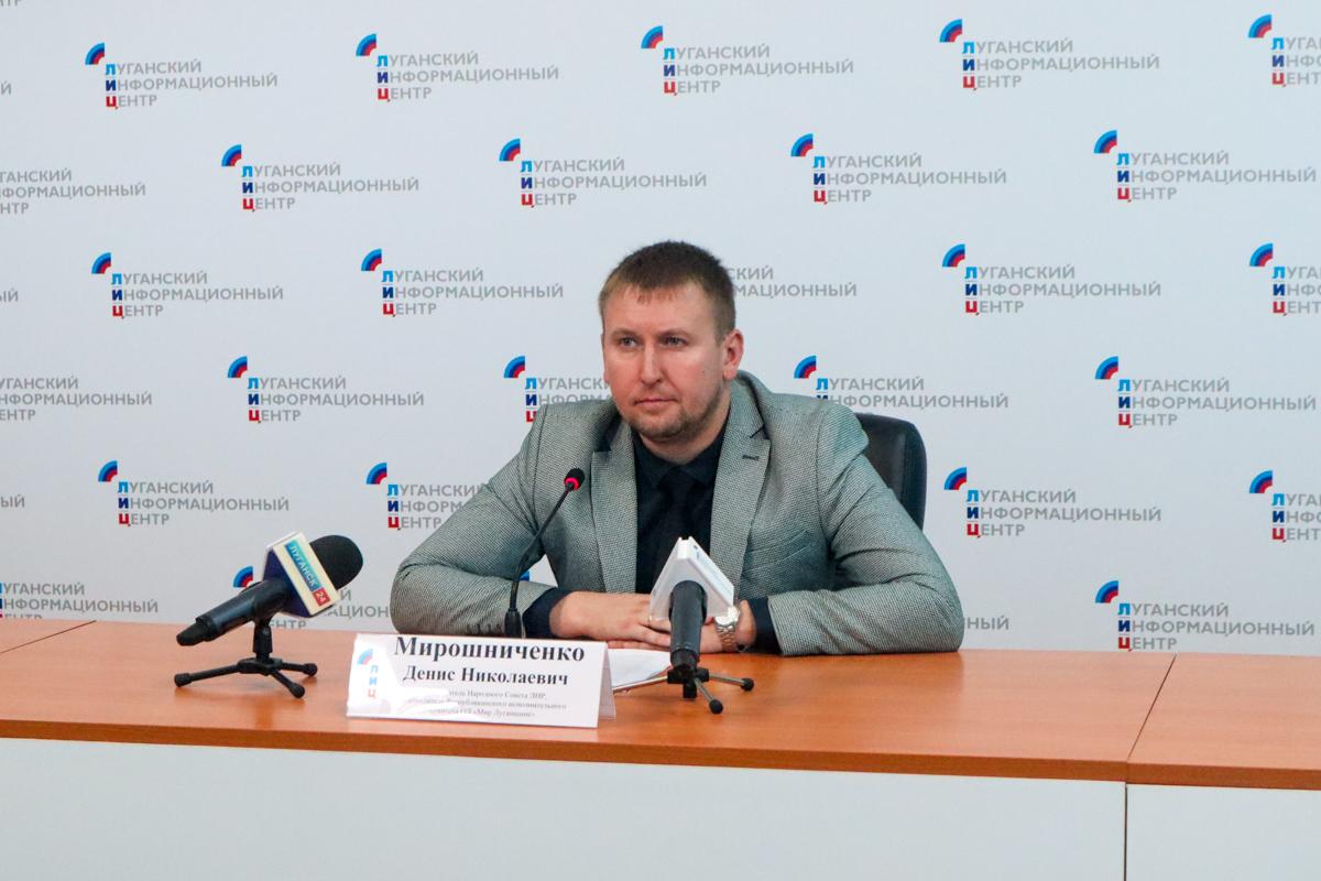 В ЛНР будут работать более 140 инфоцентров для консультаций по голосованию в Госдуму РФ 1