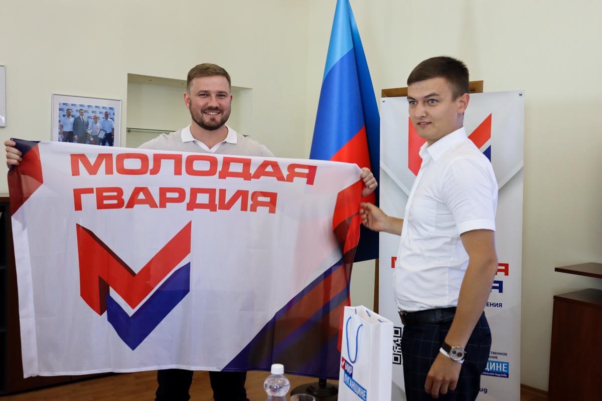 Встреча активистов проекта «Молодая Гвардия» с председателем «Молодой гвардии Единой России» прошла в Луганске 2