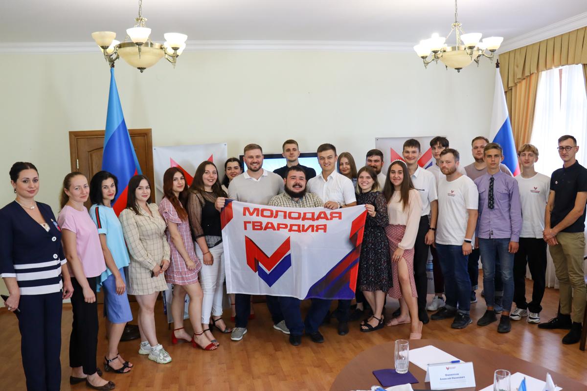 Встреча активистов проекта «Молодая Гвардия» с председателем «Молодой гвардии Единой России» прошла в Луганске 5