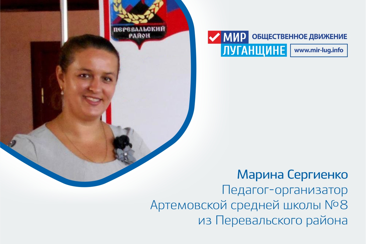 Пользоваться сайтом «Госуслуги» РФ очень удобно и экономит время – жительница Перевальского района 1