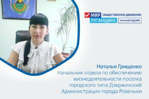 Жительница города Ровеньки зарегистрировалась на сайте «Госуслуги» и планирует принять участие в выборах в Госдуму РФ 6