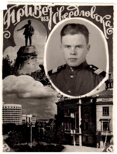 Михаил Пермигин: «Я служил у Георгия Жукова и такое не забывается!» 2