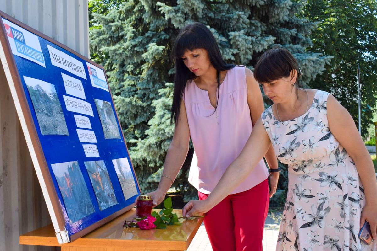 В городах и районах ЛНР почтили память жертв авиаударов по станциям Старая и Новая Кондрашевская