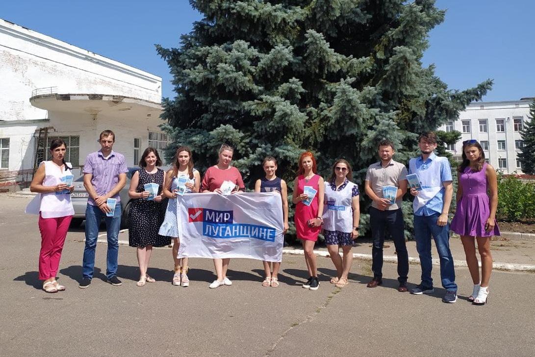 В Первомайске активисты напомнили жителям о Герое Советского Союза Николае Лопаче