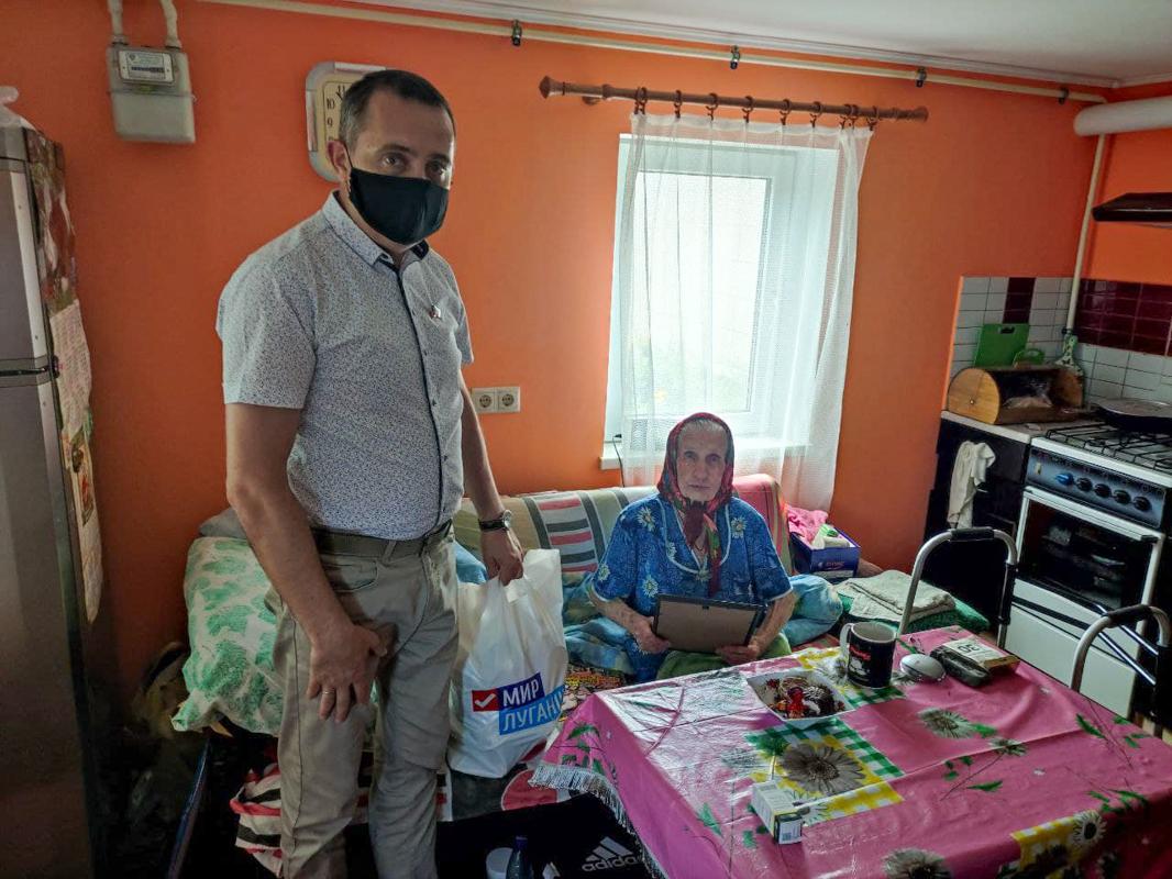 Депутат Андрей Губарев помог 95-летней жительницы Ирмино