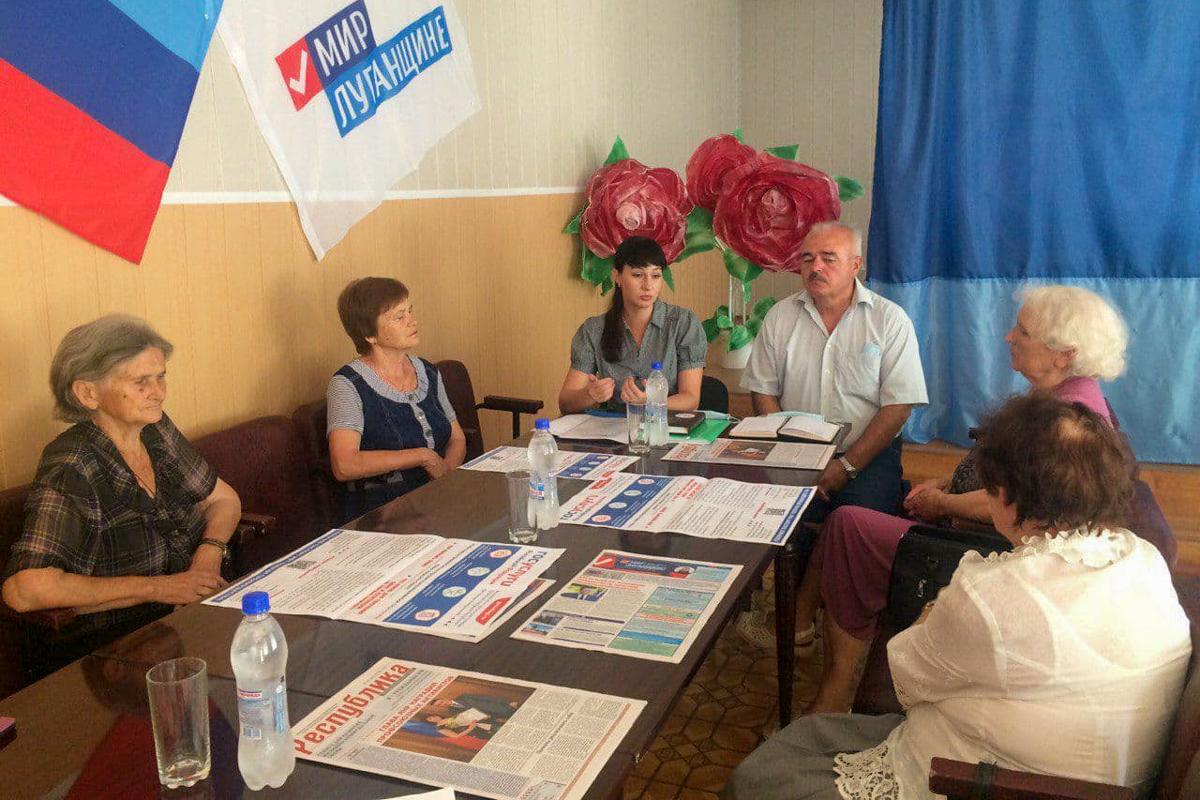 Депутат Александра Коваленко провела встречу с жителями Краснодонского района