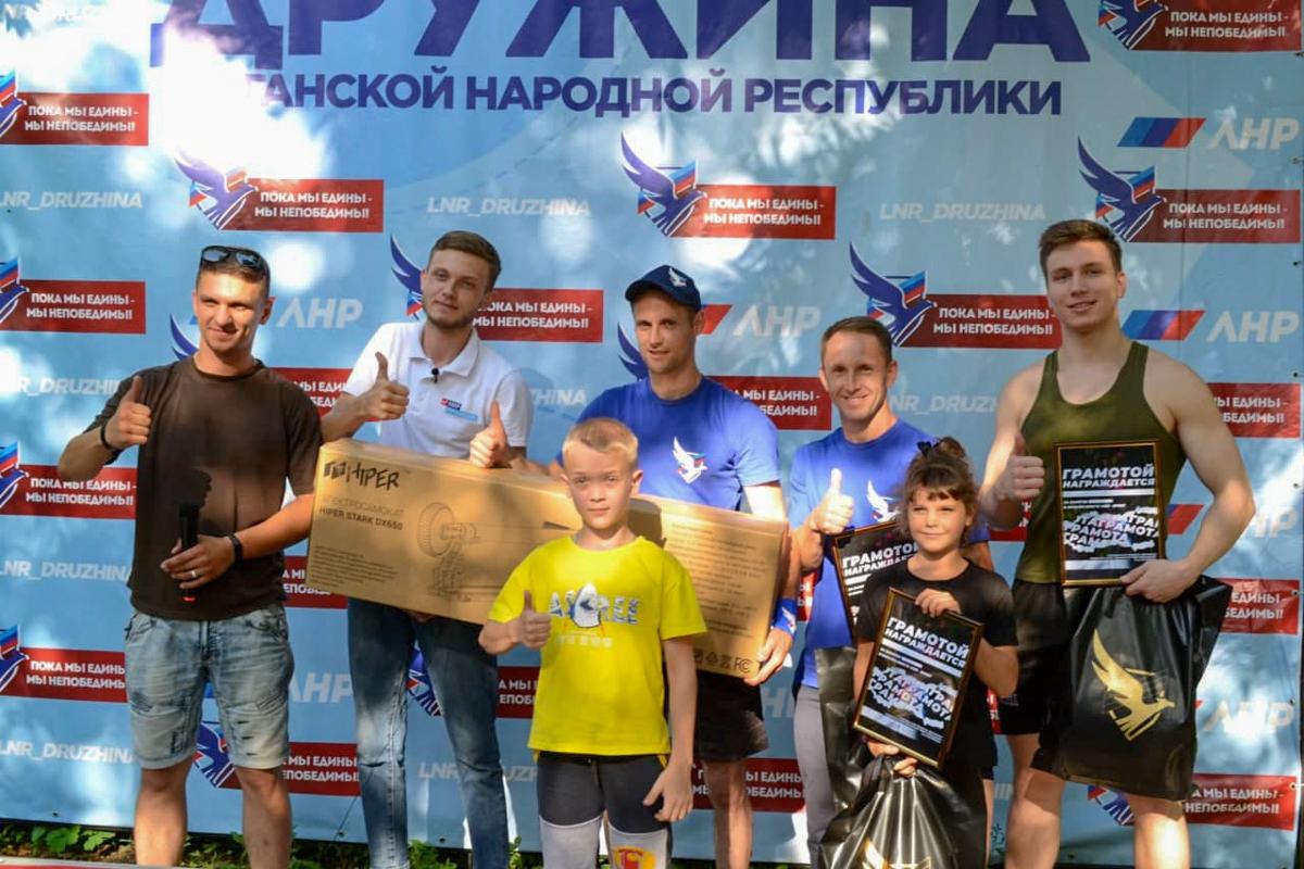В Луганске наградили победителей онлайн квеста WEB-SPORT 2