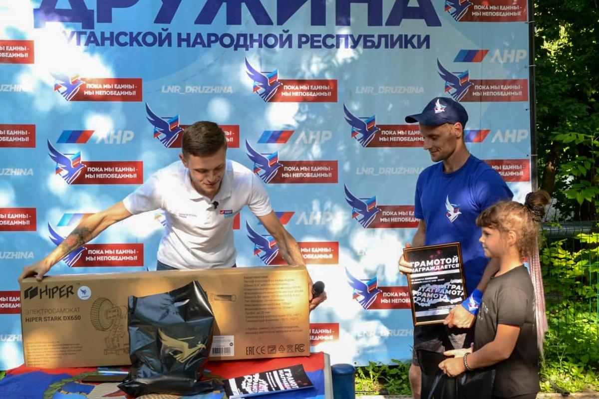 В Луганске наградили победителей онлайн квеста WEB-SPORT 1