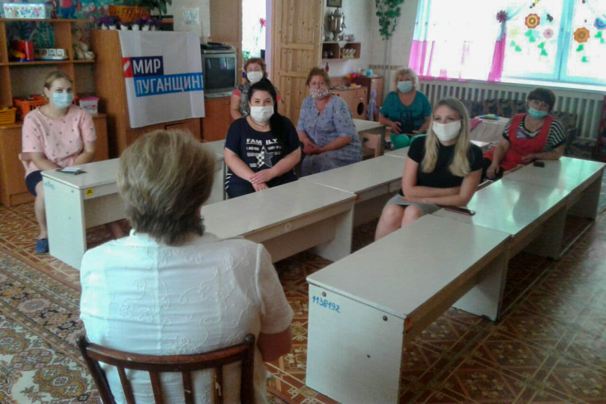 Встреча активистов первичного отделения ОД «Мир Луганщине» прошла в Стаханове