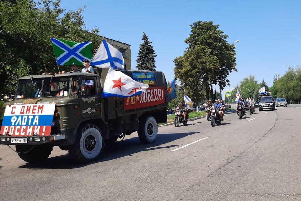 В Антраците прошел автопробег, посвящённый Дню военно-морского флота