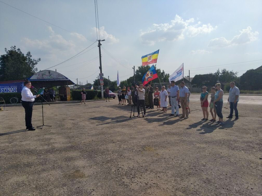 В поселке Георгиевка состоялась акция памяти погибших летом 2014 года 1